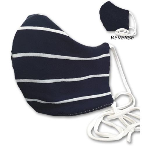 Large Navy & White Stripe Cloth Mask